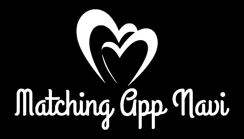 マッチングアプリナビ | 人気マッチングアプリの口コミ・比較サイト