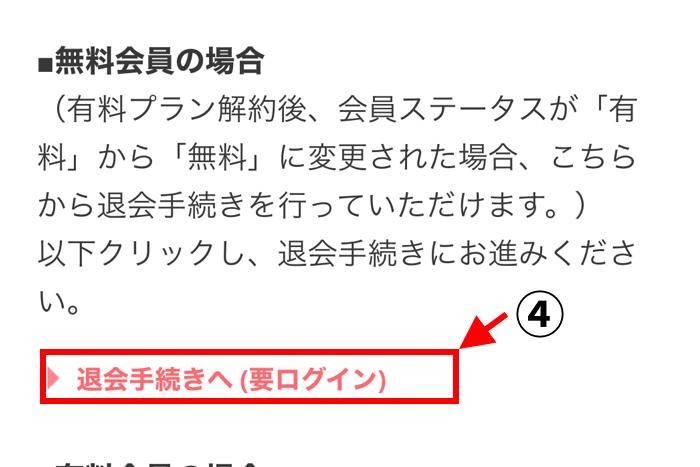 with大会手順(4)