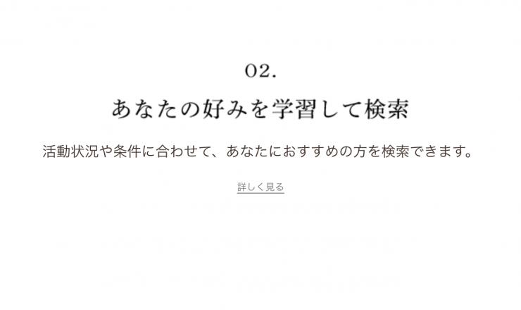 ゼクシィ縁結び4