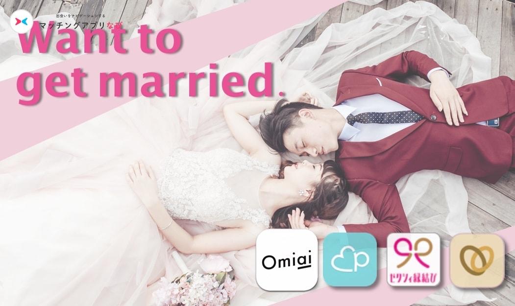 「結婚したい」とつぶやく独身女に共通する3つの特徴