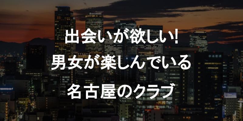 都会 夕焼け