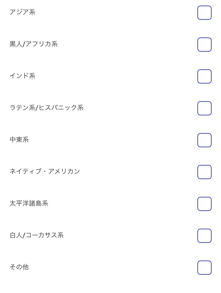 マッチドットコム  検索画面 人種
