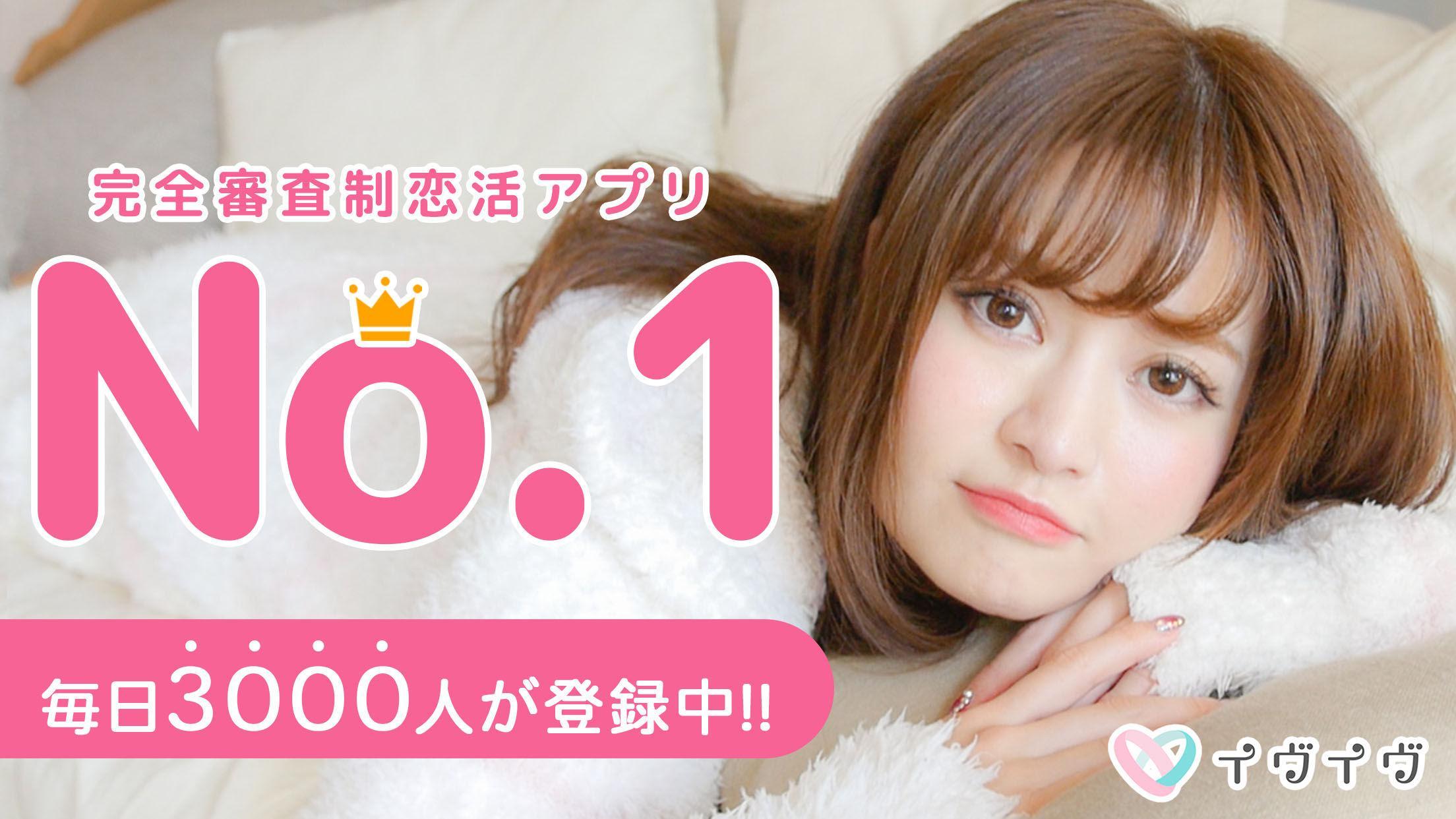 マッチングアプリ恋愛11