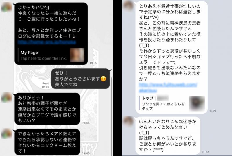メッセージ画像