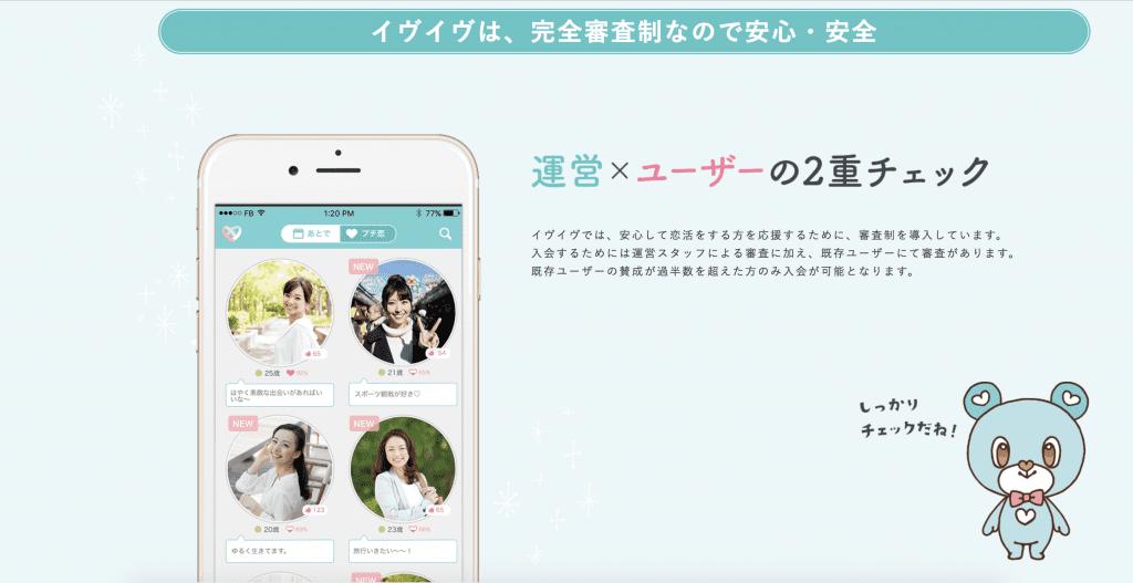 マッチングアプリ恋愛13