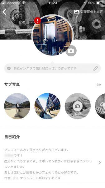 マッチングアプリ 年上 with