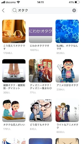 with オタク向けのカード