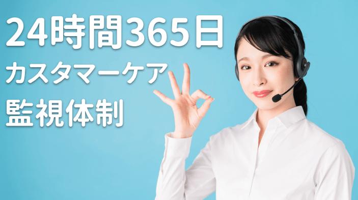 マッチングアプリ 40代