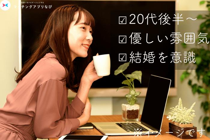 ゼクシィ縁結び女性会員イメージ