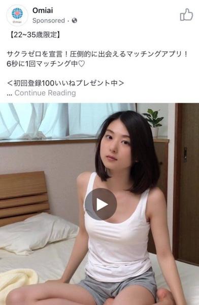 川村海乃さん2