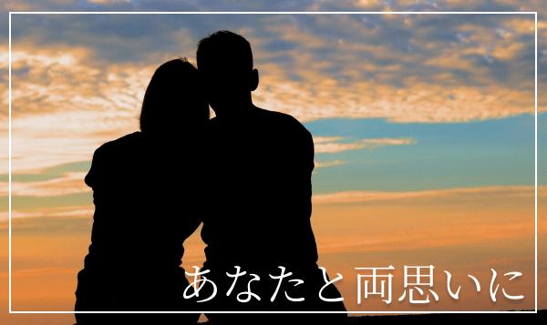 肩を寄せるカップル