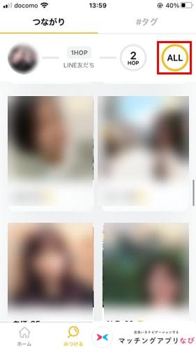 HOPの検索画面