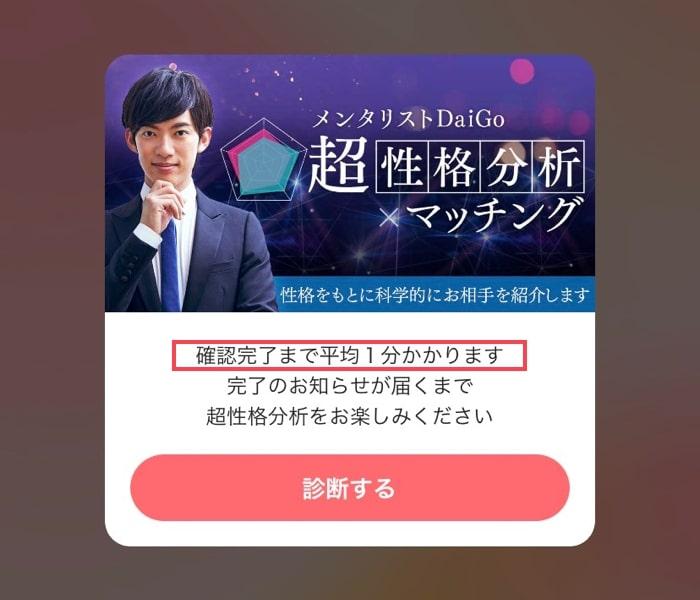 with 本人確認手順10