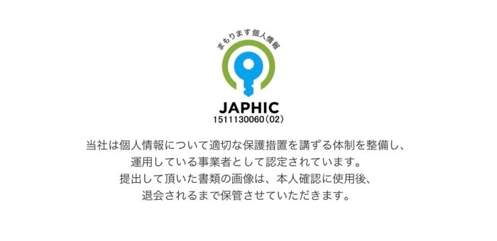 APHICのマーク