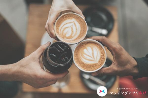 マッチングアプリ 初デート 場所 カフェ