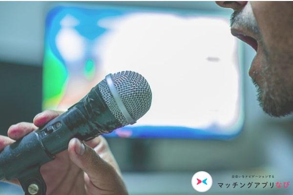マッチングアプリ 初デート 場所 カラオケ